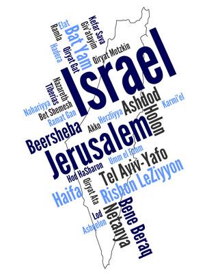 מטפלת סיעודית ישראלית