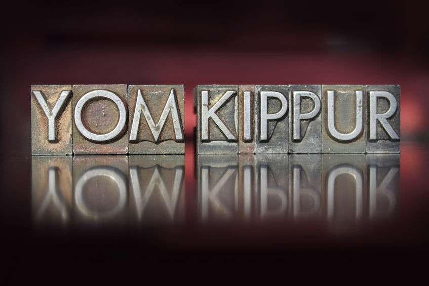 Yom Kippur: The Sabbath of Sabbaths
